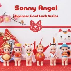 Sonny Angel série Japanese...